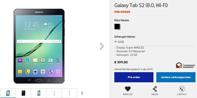 Uscita Samsung Galaxy Tab S2