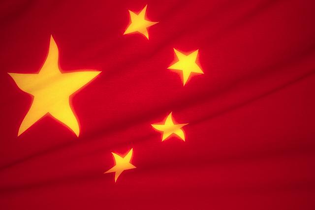 Censura Cinese
