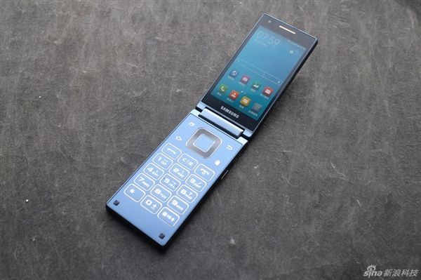 flip phone samsung