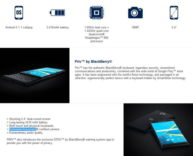 BlackBerry-Priv-up-for-pre-orders-from-Carphone-Warehouse BlackBerry Priv