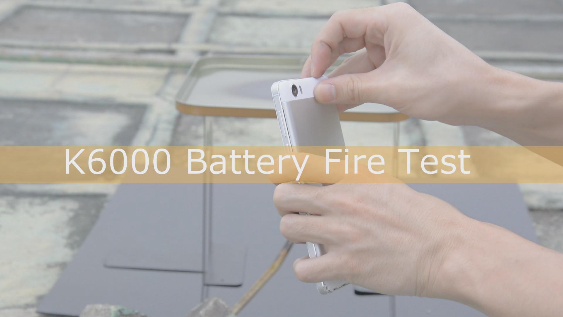 K6000 battery fire test