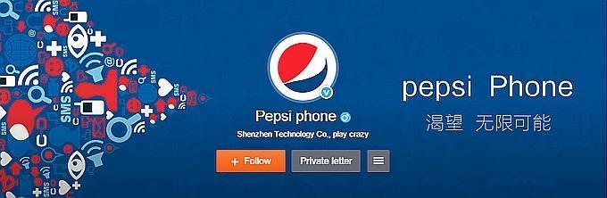 Pepsi-Phoe Pepsi Phone