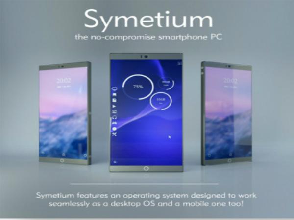 symetium