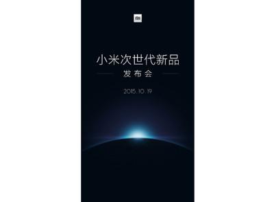 Xiaomi Mi 5-1