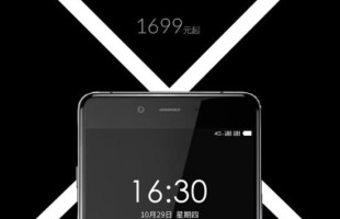 Prezzo OnePlus X