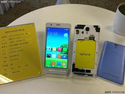 LePhone T6+