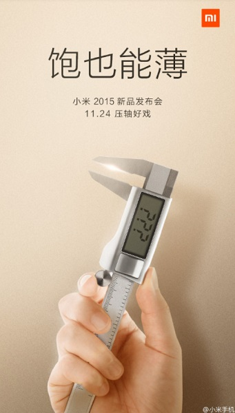 Teaser Redmi Note 2 Pro