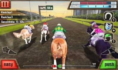 cavallo-da-corsa-3d