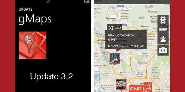 Windows Phone usa Google Maps senza l'app ufficiale