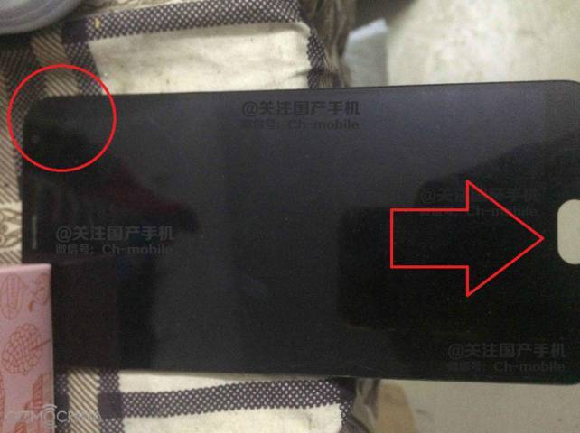 Arrow-points-to-cut-out-for-Xiaomi-Mi-5-home-button-while-circle-shows-rounded-corners Xiaomi Mi 5