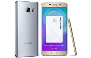 Samsung Galaxy Note 5 128GB