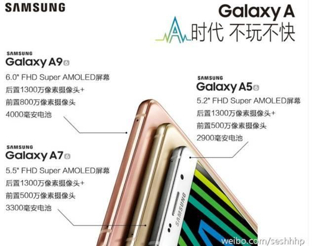 The-Samsung-Galaxy-A9-is-now-officia Samsung Galaxy A9