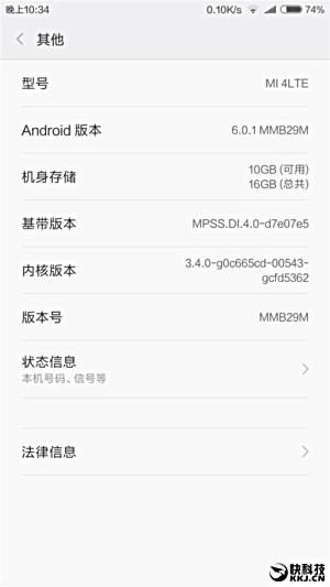 Aggiornamento Xiaomi Mi 4 Marshmallow