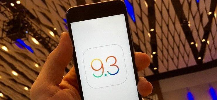Aggiornamento iOS 9.3 Beta 1