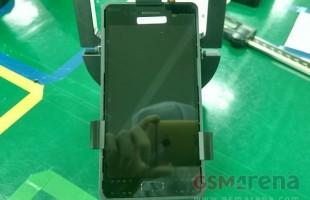 Display Galaxy S7
