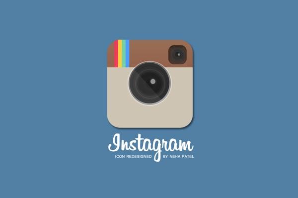 spotlight Instagram