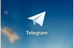 Aggiornamento Telegram