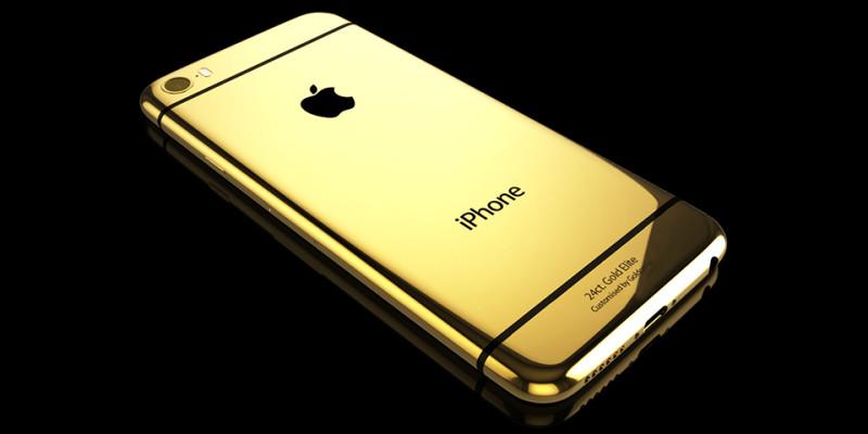 iphone 6s elite