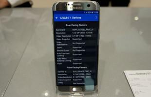 Fotocamera Samsung Galaxy S7