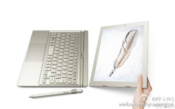 smartphone o notebook huawei 1