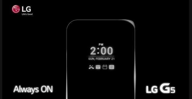 Specifiche LG G5