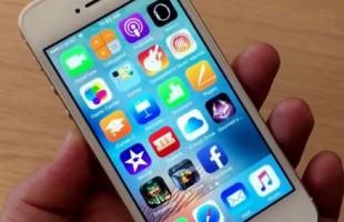 2GB RAM iPhone SE