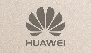 GFXBench Huawei P9 Max