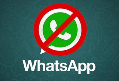 1463905252-5785-WhatsApp-ban-481967