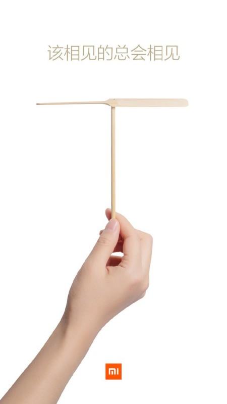 Ecco il drone Xiaomi