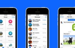 Vedere Messaggi Nascosti Messenger iPhone