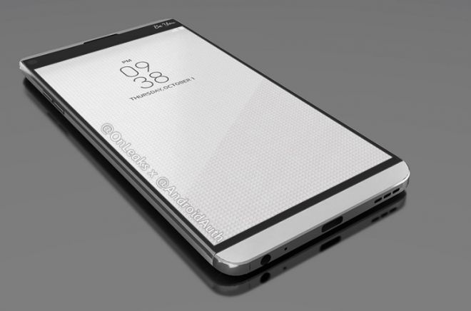 Video teaser LG V20