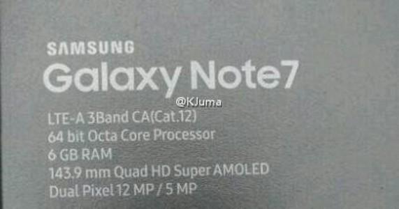 Galaxy Note 7 versione da 6GB