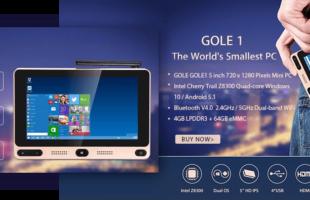 Gole Gole1