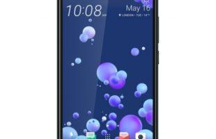 Aggiornamento HTC U11