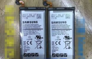 Batteria Galaxy Note 8