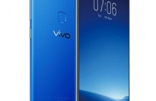 Vivo V7 Energic Blue