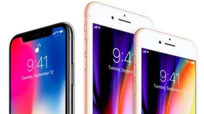 Come mettere in modalità DFU i nuovi iPhone 8, 8 Plus e X