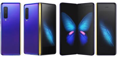 Samsung Galaxy Fold no brand si aggiorna in Italia: arrivano le patch di sicurezza di gennaio